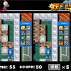 Bomberman – 5 differences